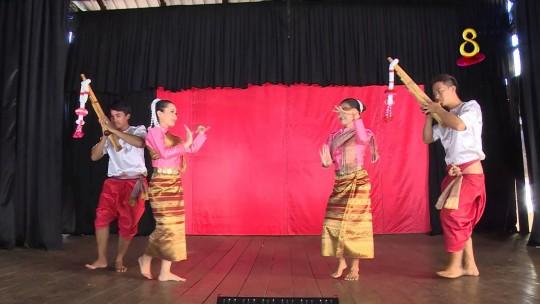 Robam Ken (Ken Dance)